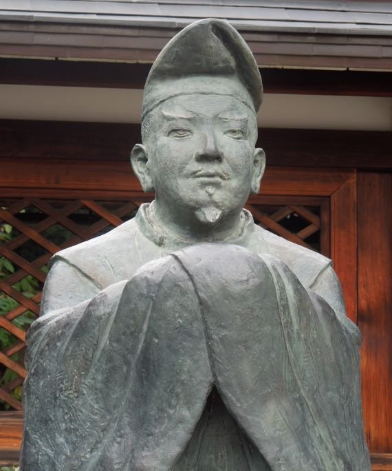 The Strange Tale of the Wizard of Japan