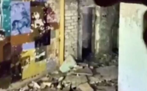 Creepy Figure Spotted on Google Maps Lurking Inside Deserted Chernobyl Building – Daily Star