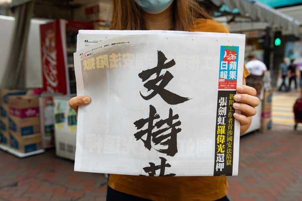Hong Kong's pro-democracy Apple Daily newspaper to shut under government pressure