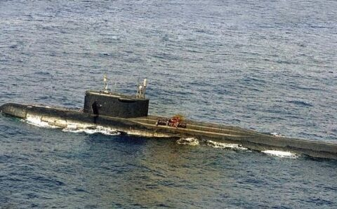 The Cold War, USOs, and the Mystery of the K-219 Submarine Incident